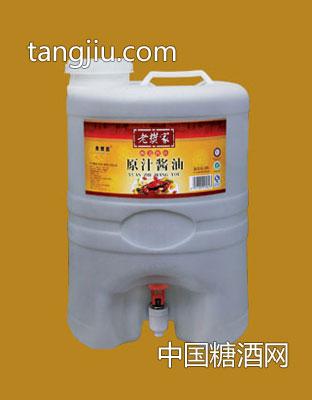 原汁酱油(桶装)