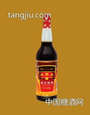原汁酱油(瓶装)