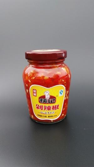 南京精制剁辣椒,筷记与您相约新品