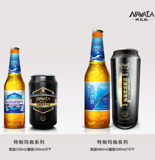 代理玛咖啤酒,品牌实力强赚钱很轻松