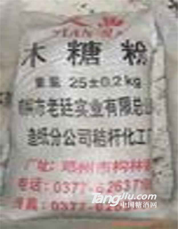 供应厂家直销 食品级 低聚木糖 低热量低聚木糖粉 现货热销