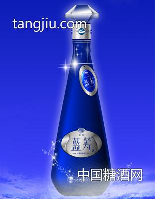 蓝筹王冠酒