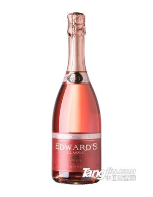 爱德华起泡桃红葡萄酒
