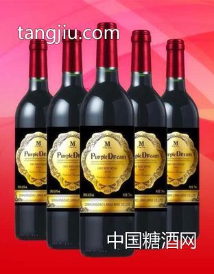 梦幻帝王红葡萄酒