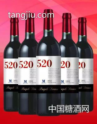 梦幻520红葡萄酒