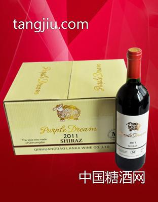 兰卡木桐西拉干红葡萄酒