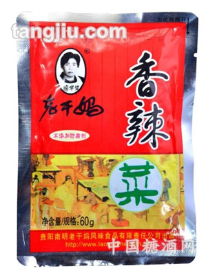 香辣菜60g