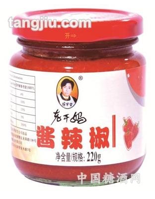 酱辣椒220g