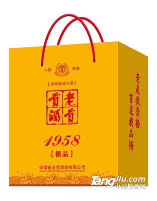 老贡酒1958 极品 500ML  52度