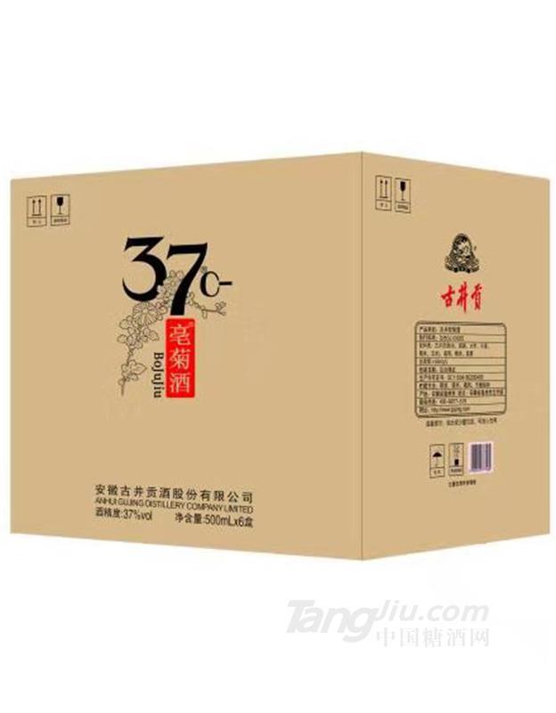 37°古井贡·亳菊500mlx6箱装