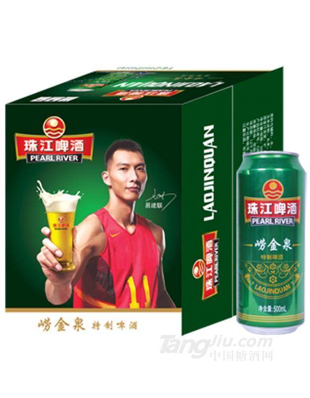 珠江啤酒崂金泉(绿罐)500ml