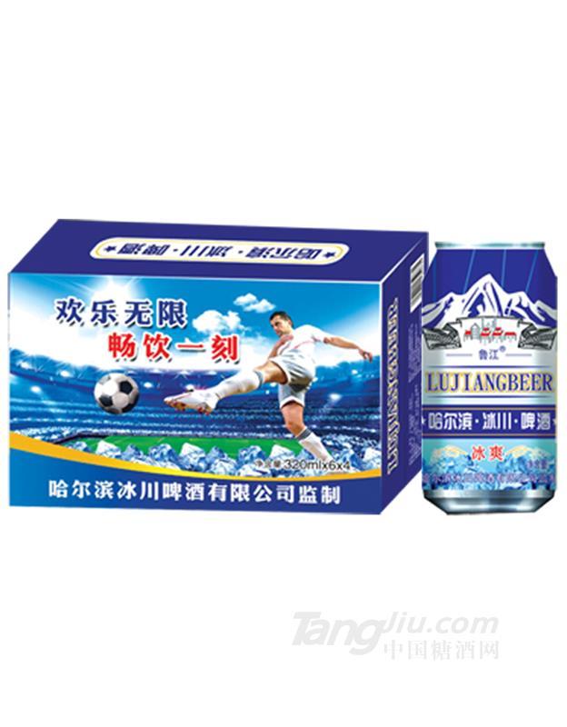 哈尔滨冰爽啤酒罐装