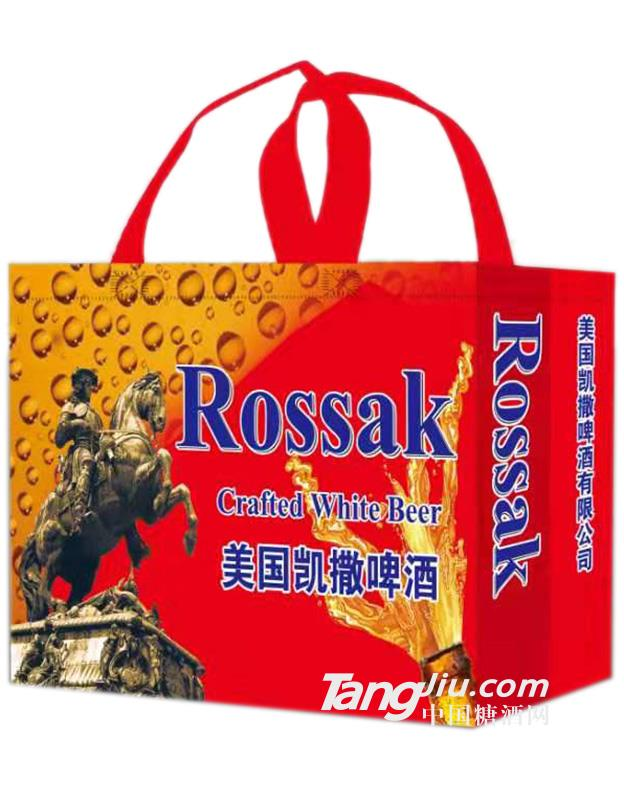 凯撒精酿原浆啤酒袋装