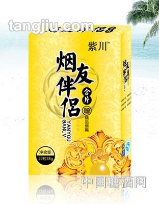 紫川润喉糖含片-烟友伴侣含片22粒38克