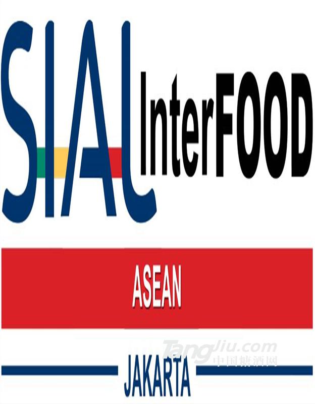 2020年印尼食品展SIAL InterFOOD