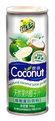 海知岛椰子汁