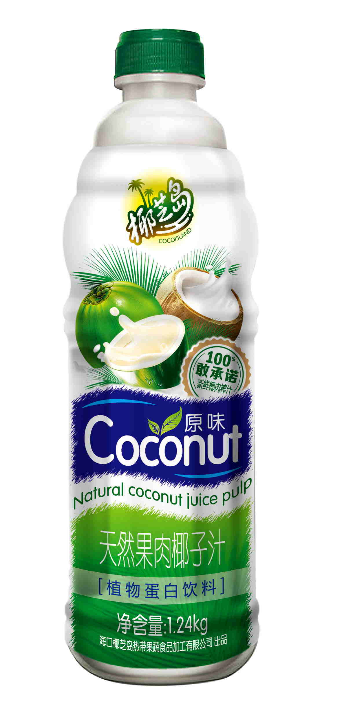 海南海知岛椰子汁
