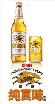 海珠啤酒一级麦