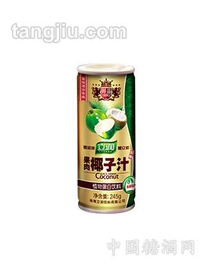 246ml罐装(吉祥如意)立润果肉椰子汁