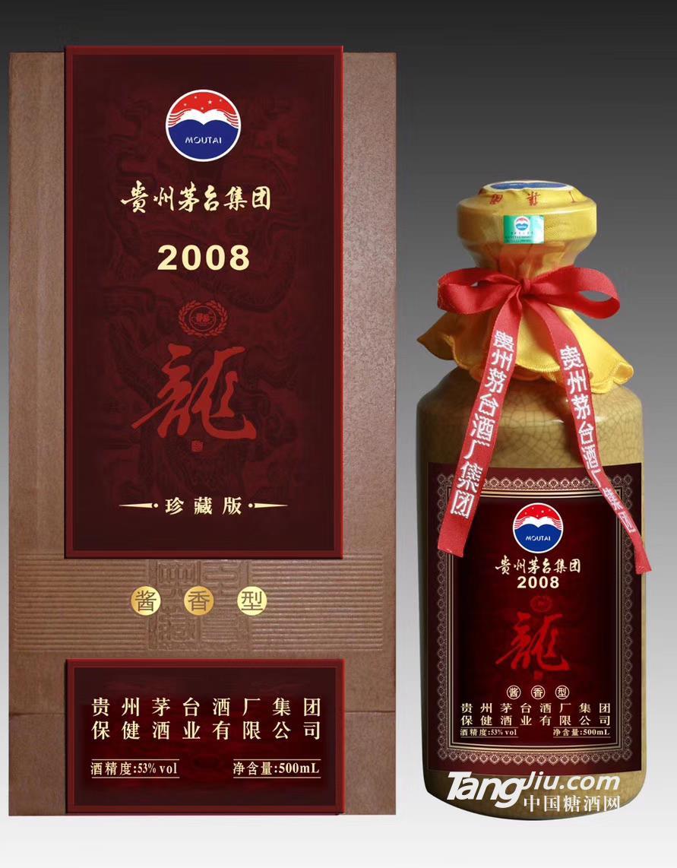 53°贵州茅台龙酒500ml