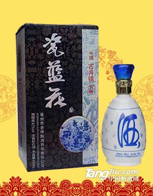 瓷蓝花(黑盒)