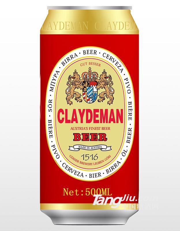 英国凯伦啤酒500ml(红)