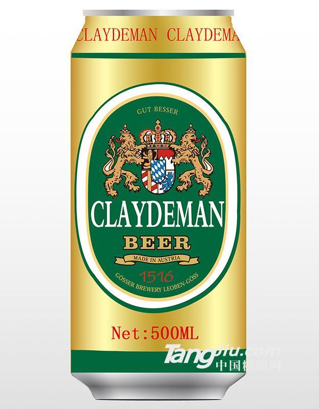 英国凯伦啤酒500ml(绿)