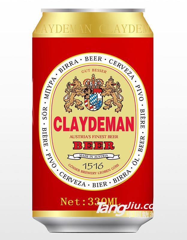 英国凯伦啤酒330ml(红)