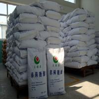赤藓糖醇(99.8%)CAS:149-32-6