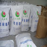 甜菊糖的天然复配原料糖—赤藓糖醇