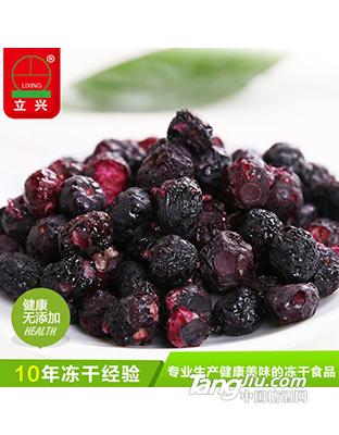 立兴冻干蓝莓粒