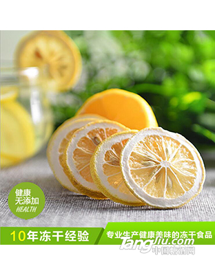 立兴冻干原味柠檬片