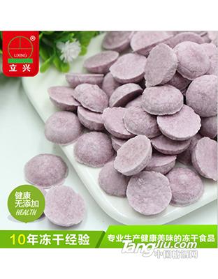 立兴冻干酸奶蓝莓味溶豆