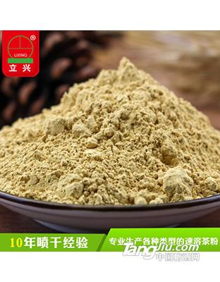 立兴烘焙原料绿茶粉