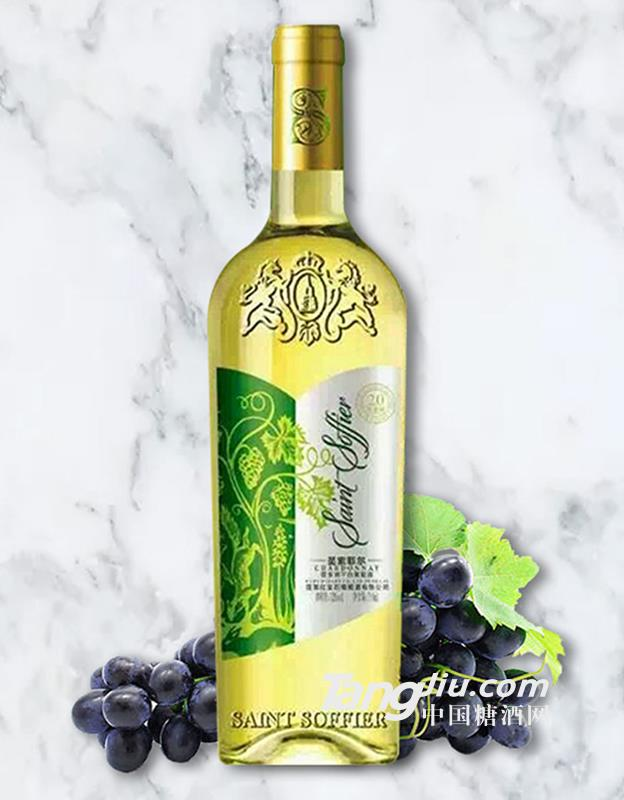 圣索菲尔-霞多丽干白葡萄酒