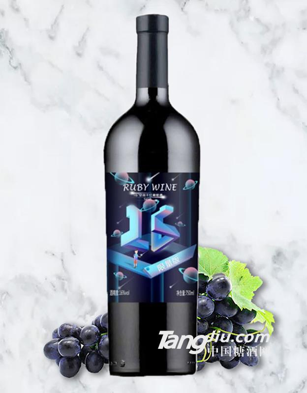 16°空间干红葡萄酒
