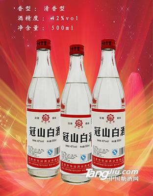 42°冠山白酒500ml