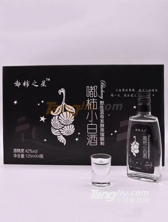 嘟柿小白酒.jpg