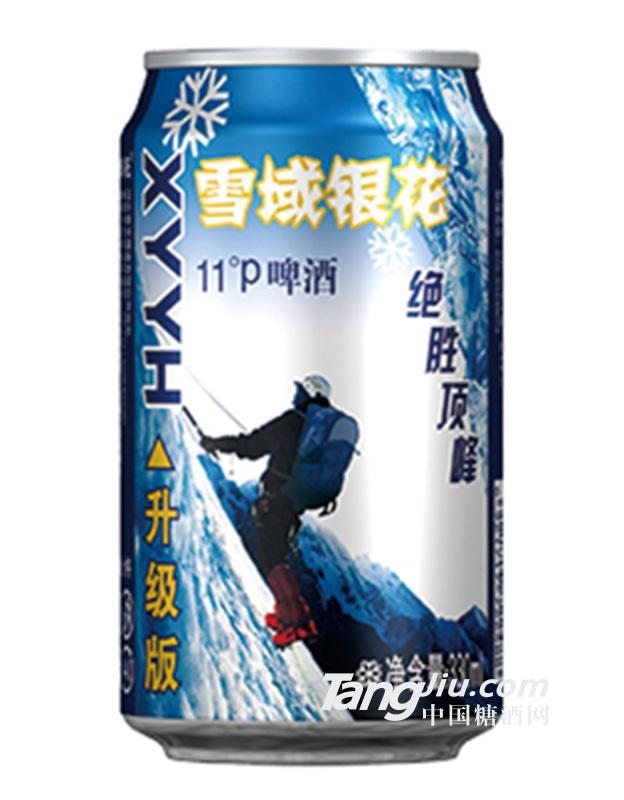 雪域银花-绝胜顶峰-330ml