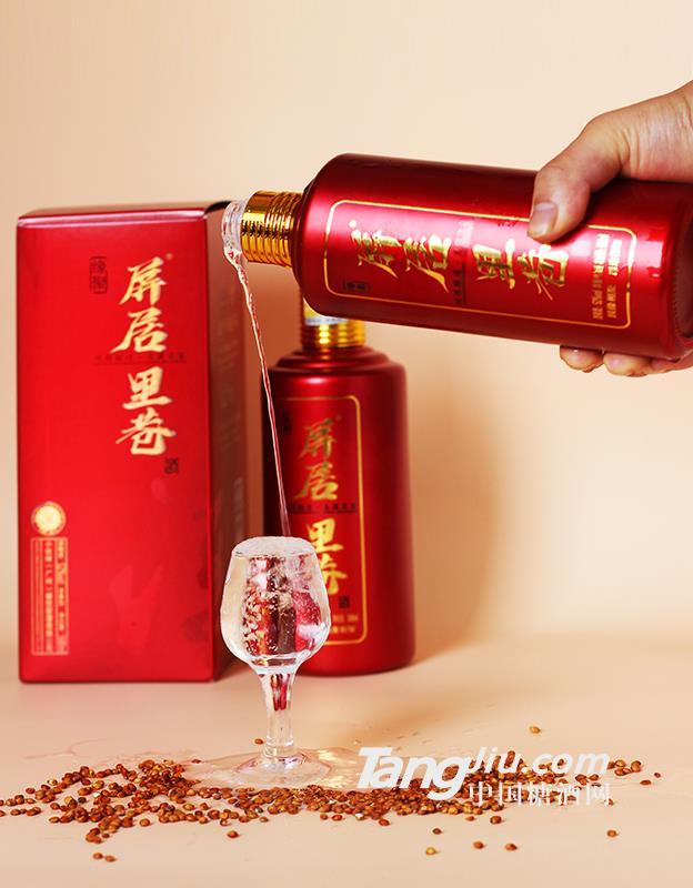 52%vol屏居里巷浓香型白酒500ml