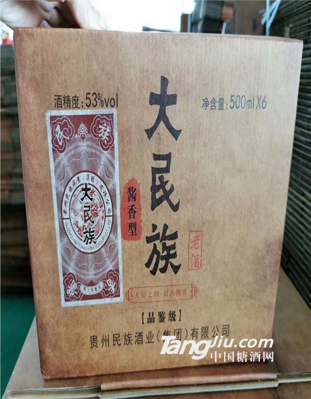 大民族老酒 老酒系列  品鉴专用