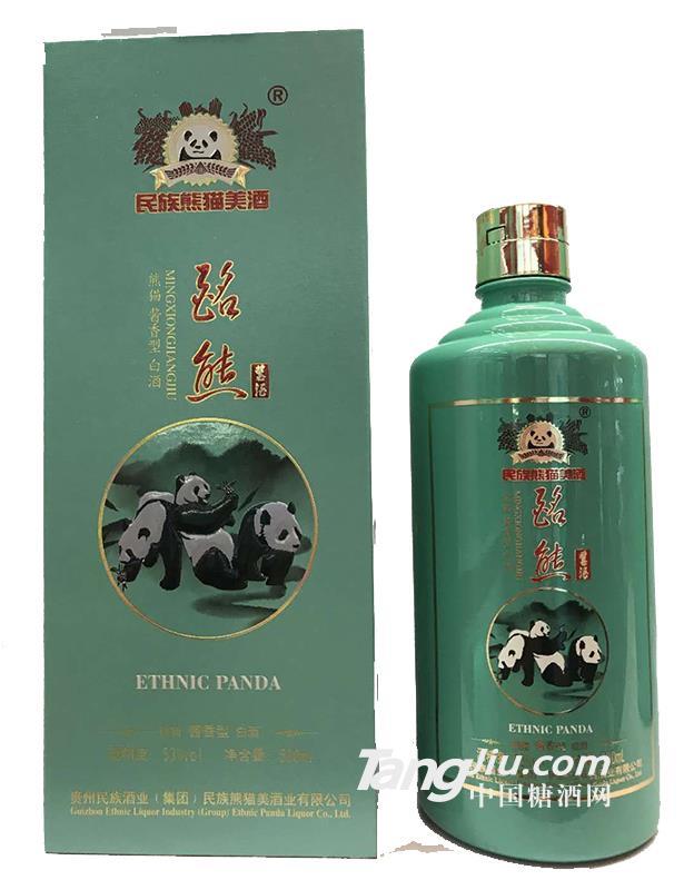 民族熊猫 (酩熊)