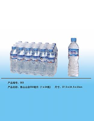 鲁山山泉-550毫升(1x24瓶).