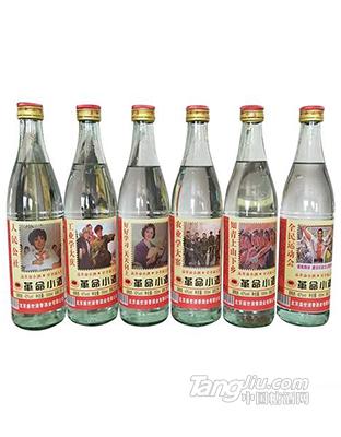 北京革命小酒500ml