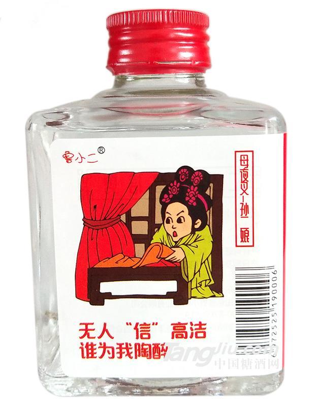鲁小二酒 (小三两)42°150ml