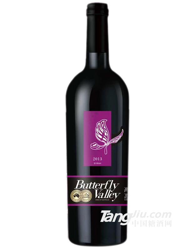 13.5°蝴蝶谷西拉干红葡萄酒紫陌
