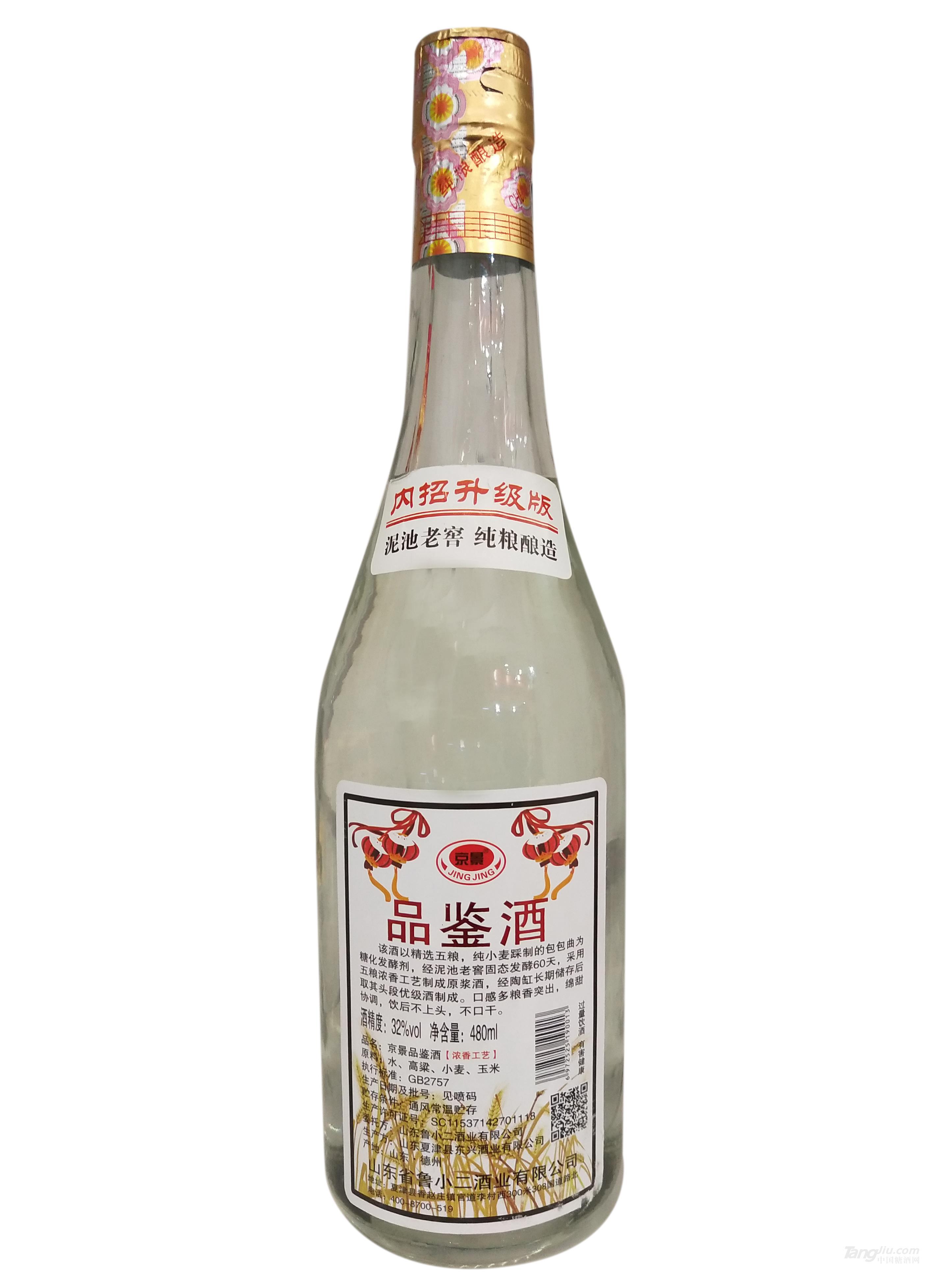 32°京景品鉴酒-480ml