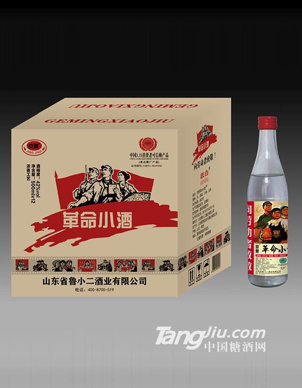42°鲁小二革命小酒-500ml