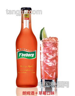 怡堡鸡尾酒草莓味