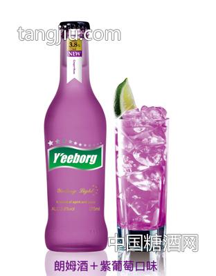 怡堡鸡尾酒紫葡萄味